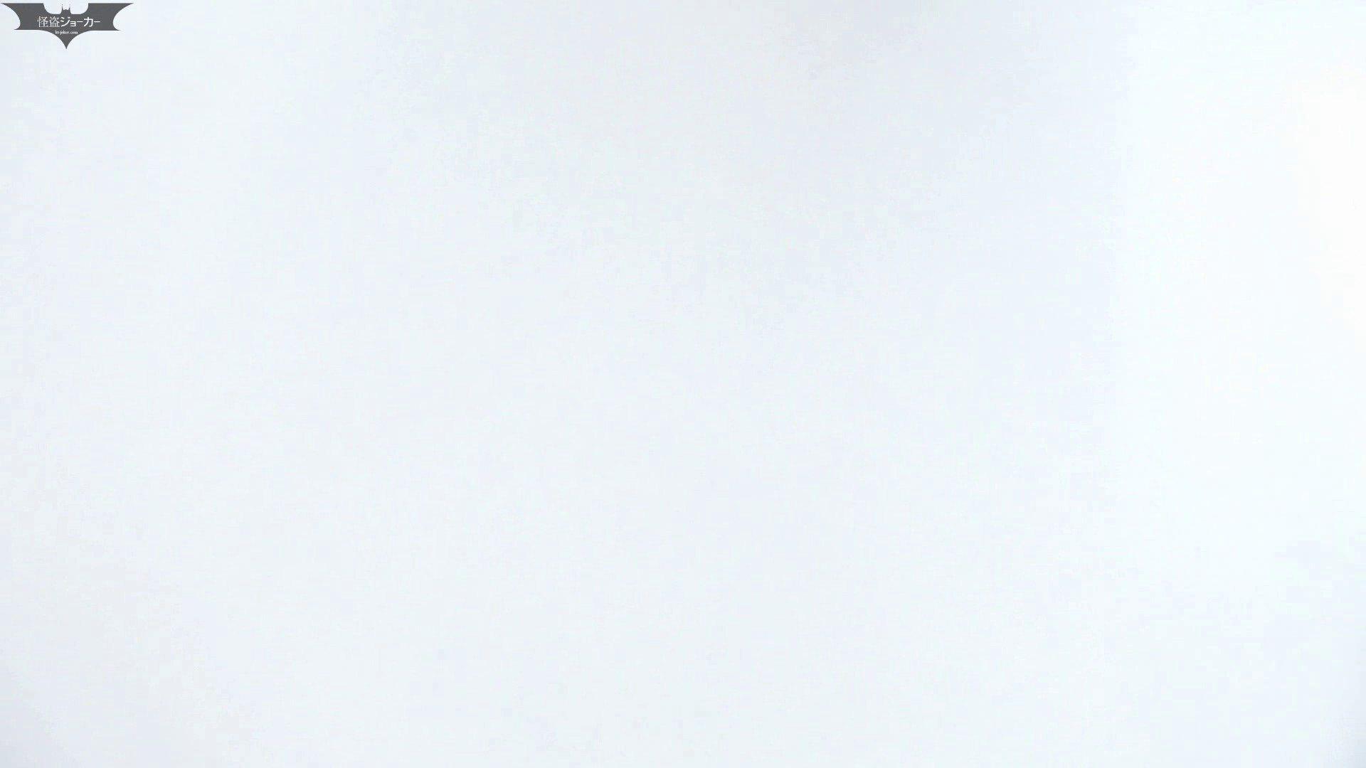 Vol.07 ワンピースの子を獲物を狩るようにくっ付いて追い撮り OL   潜入エロ調査  56連発 15