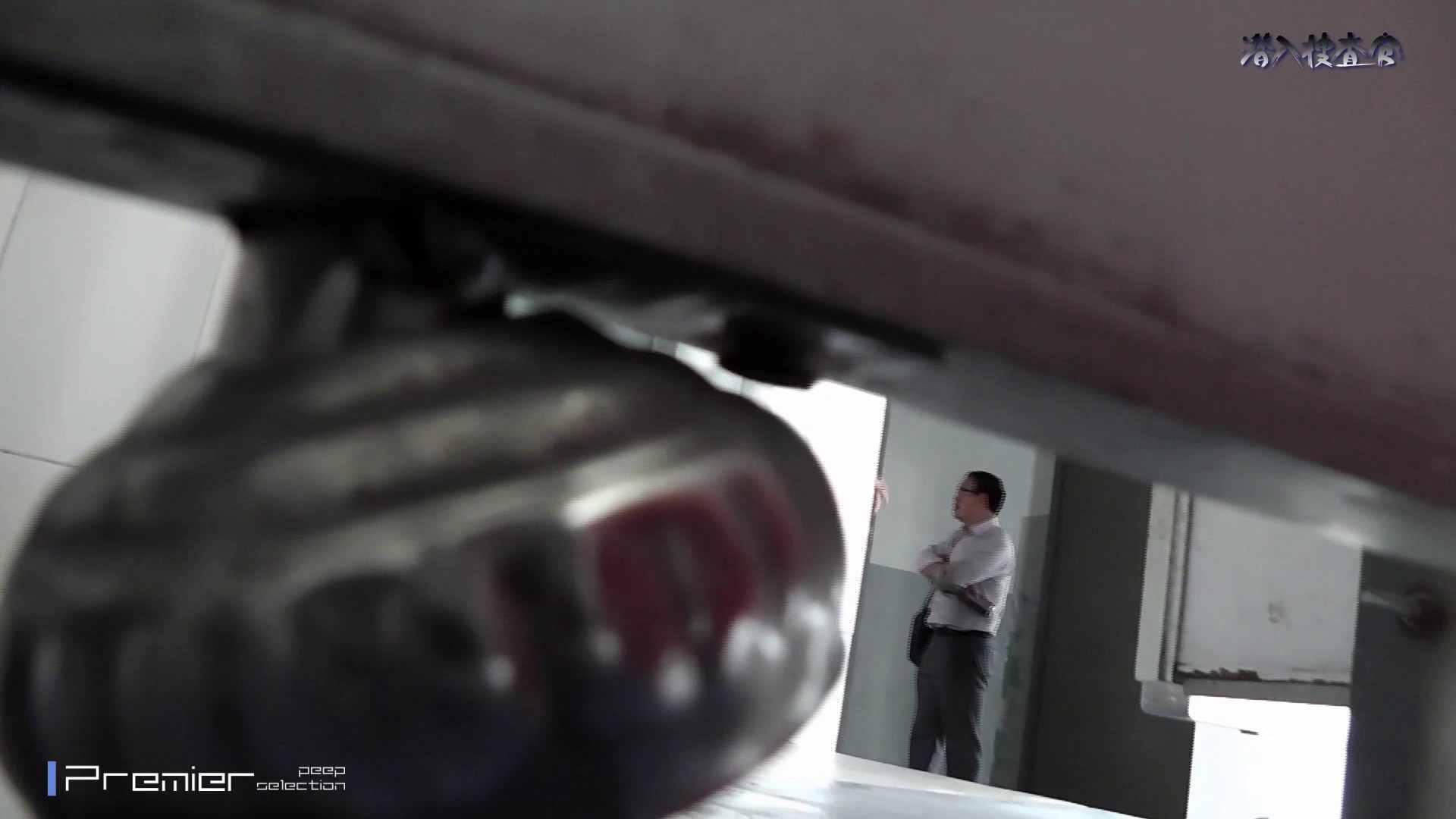 なんだこれ!27 穴の真下に、レンズを向けてみました。 テクニック | 潜入エロ調査  75連発 15