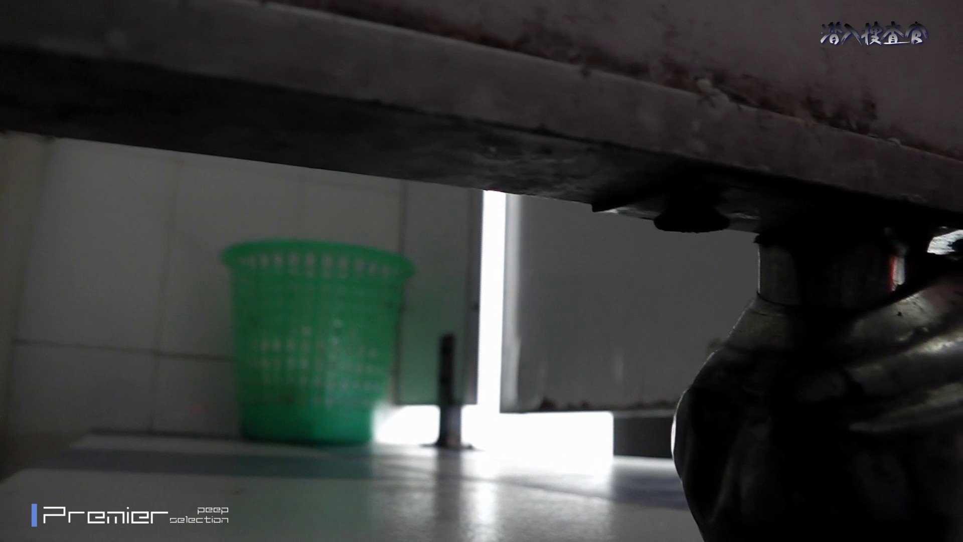 なんだこれ!27 穴の真下に、レンズを向けてみました。 テクニック | 潜入エロ調査  75連発 24
