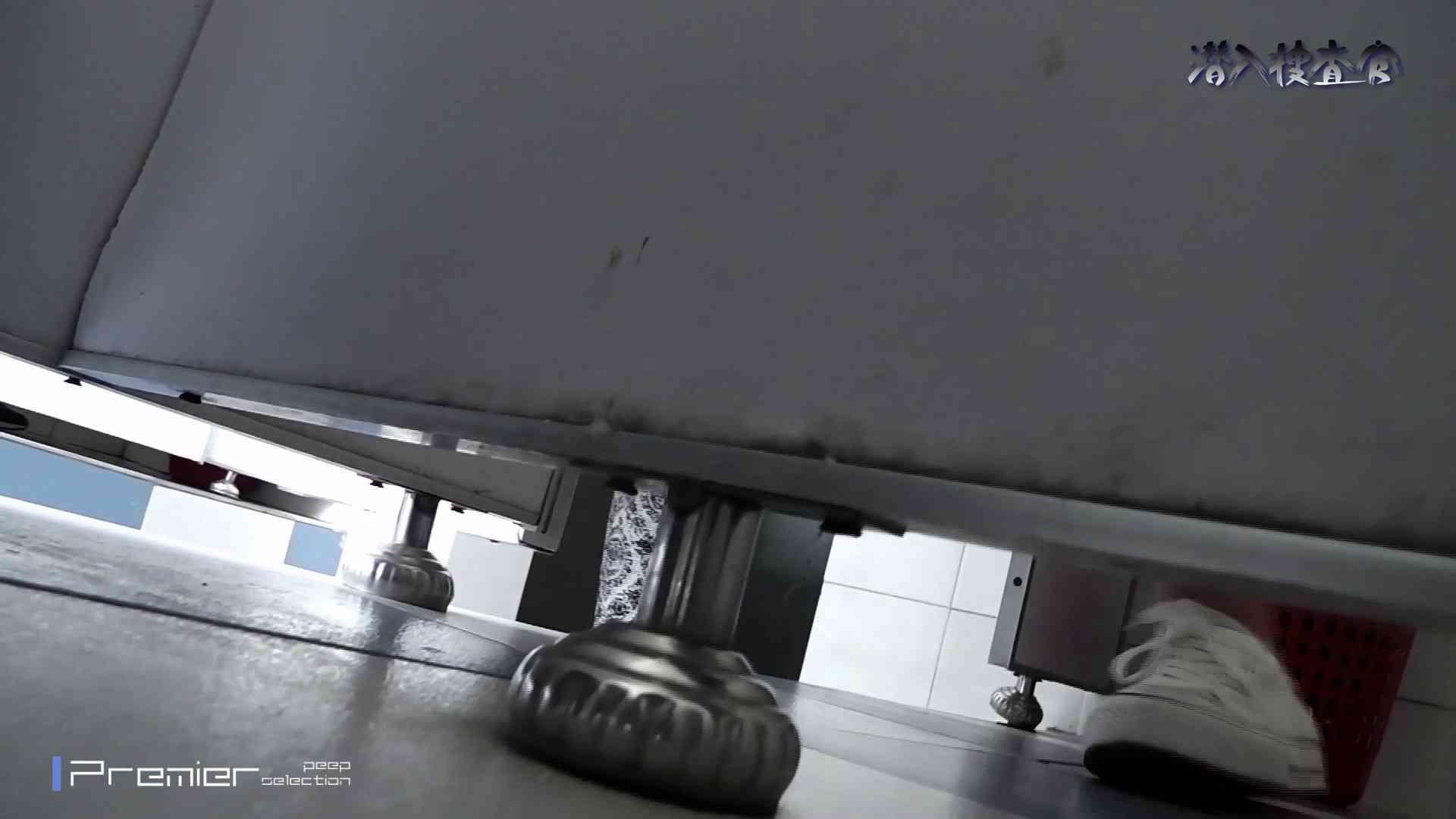 なんだこれ!28 後ろのカメラに気づかず大放出!! テクニック | 潜入エロ調査  98連発 64