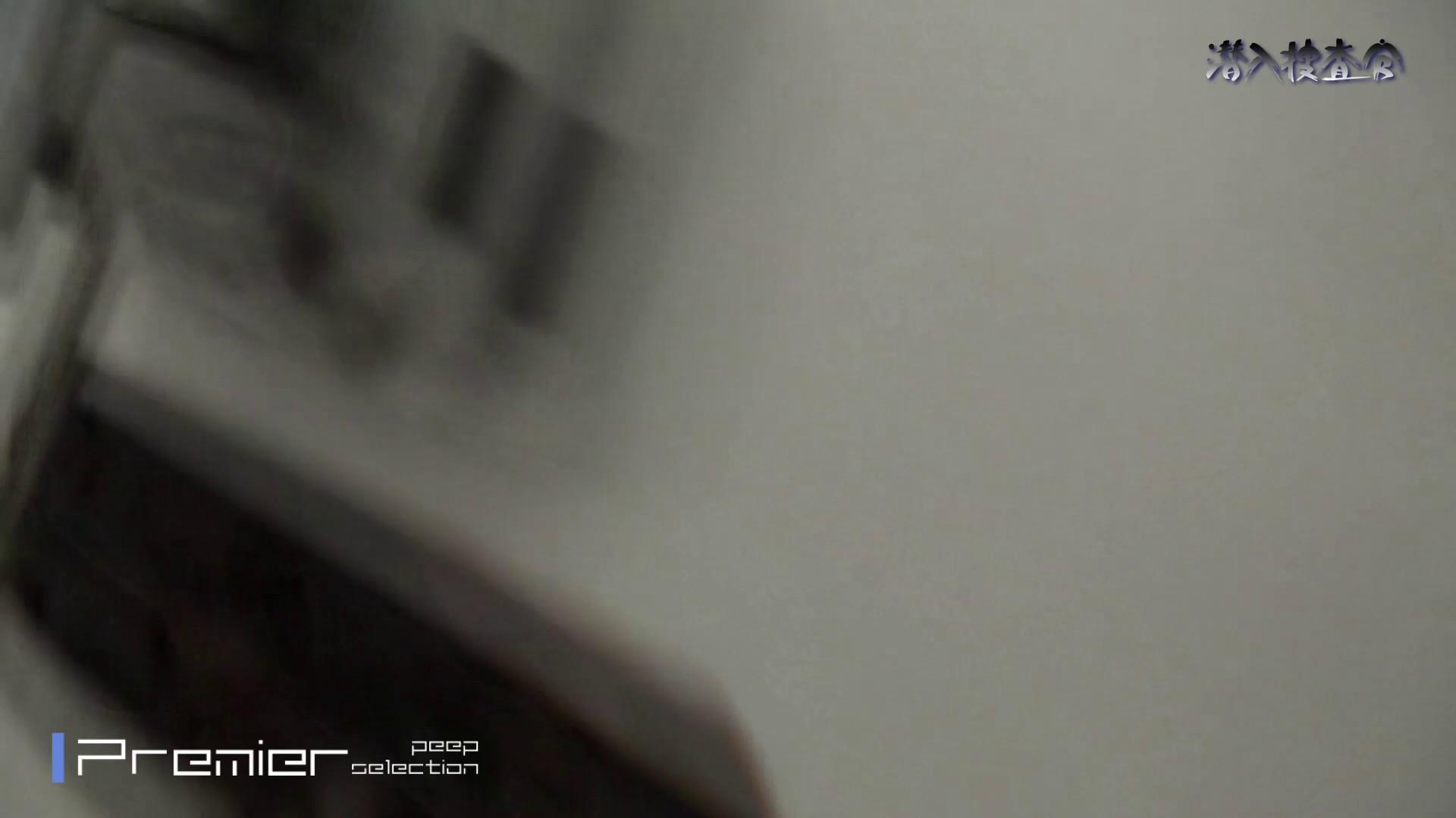 なんだこれ!35 完全に閉じている純白な「蕾」 テクニック | 潜入エロ調査  34連発 14