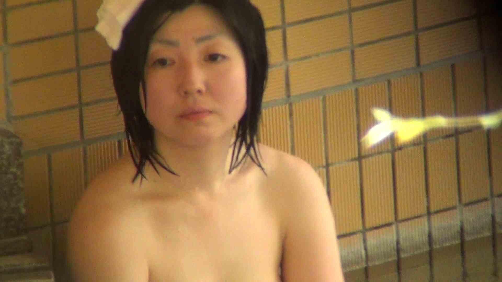 Vol.83 熟しても以前可愛らしさ保つ美年増 露天風呂の女達   OL  49連発 49