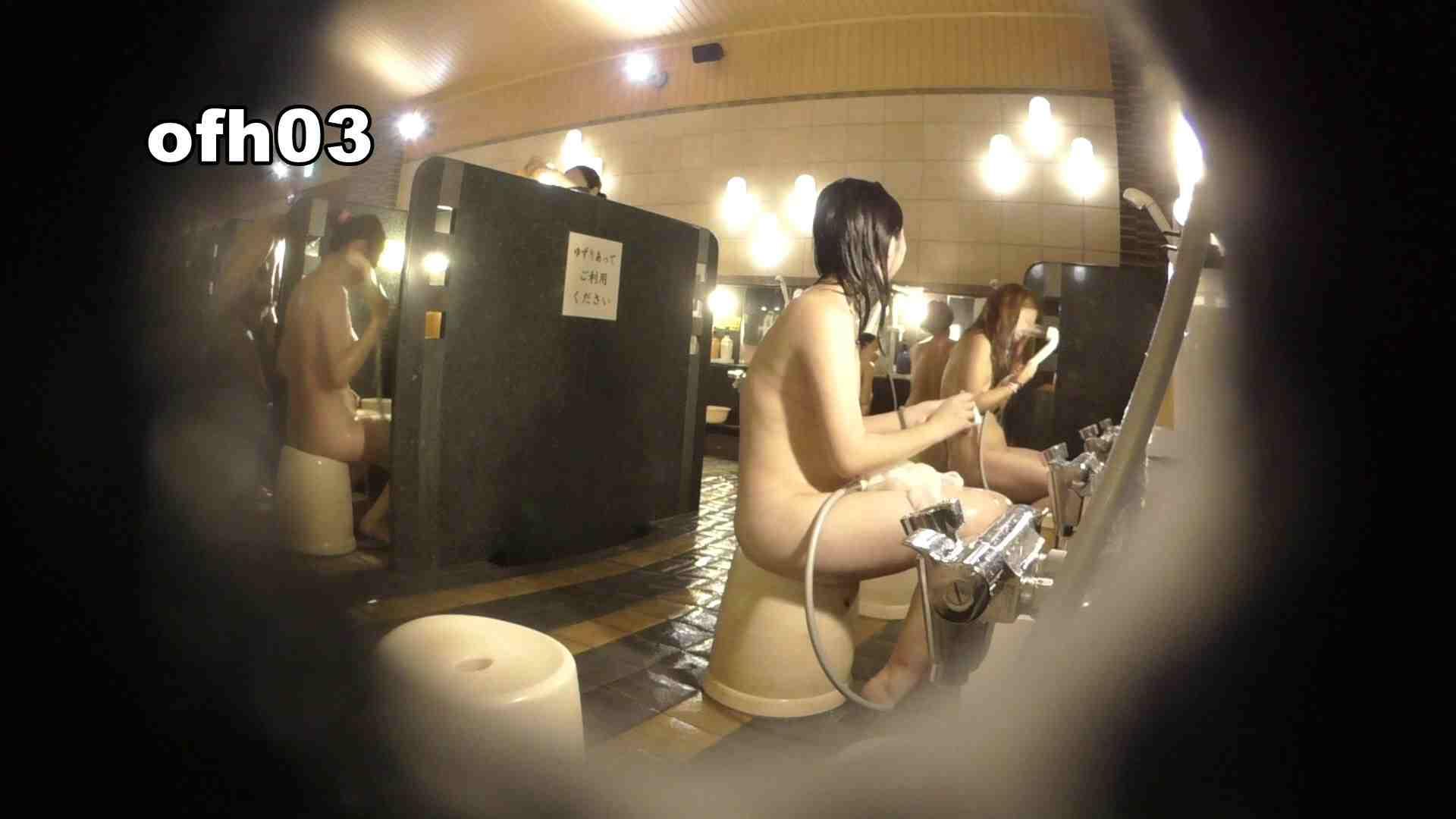 お風呂HEROの助手 vol.03 OL | 0  26連発 9