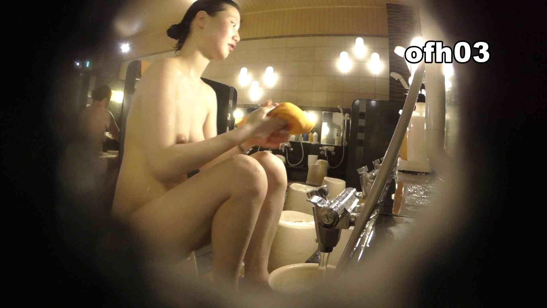お風呂HEROの助手 vol.03 OL | 0  26連発 25
