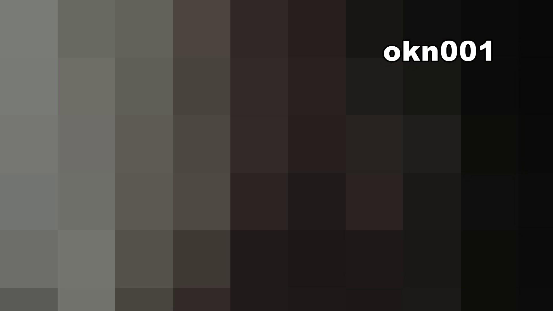 下からノゾム vol.001 下から攻める! OL | 0  89連発 16