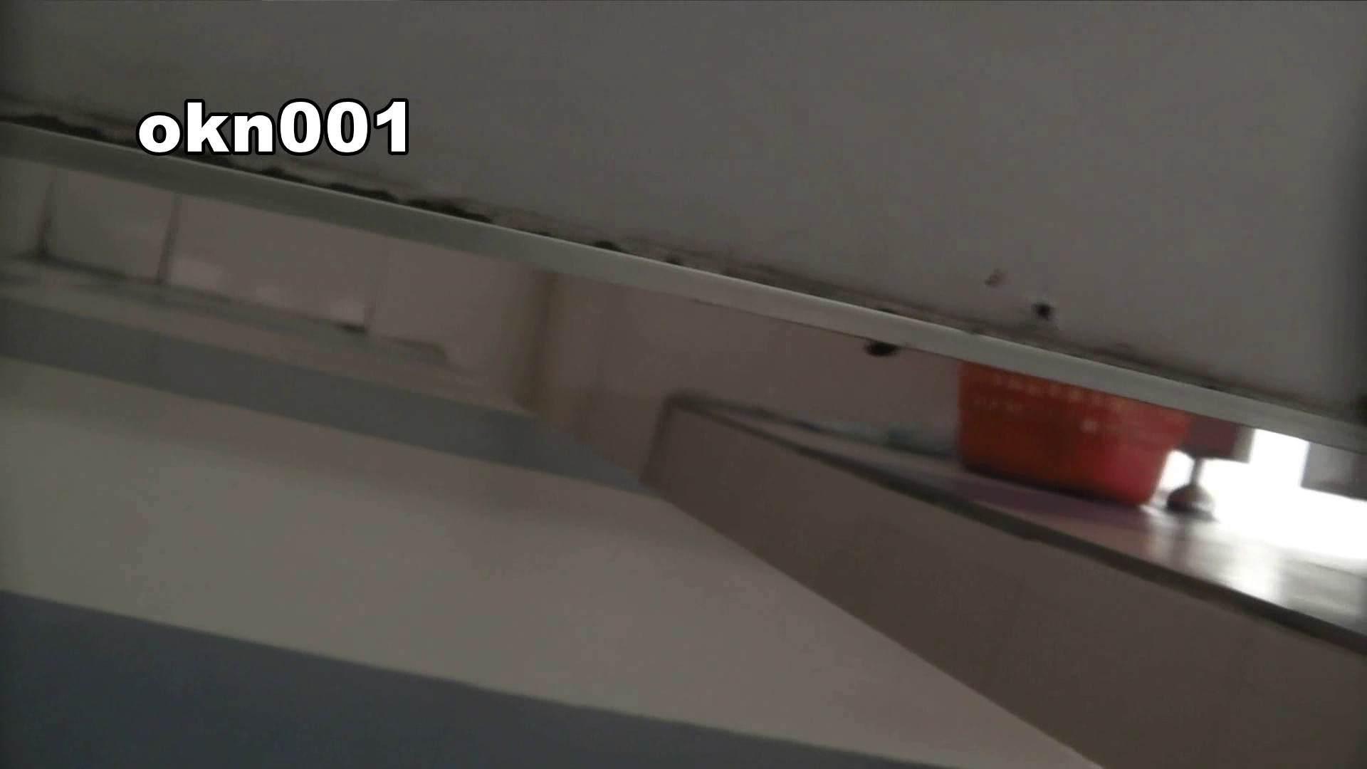下からノゾム vol.001 下から攻める! OL | 0  89連発 29
