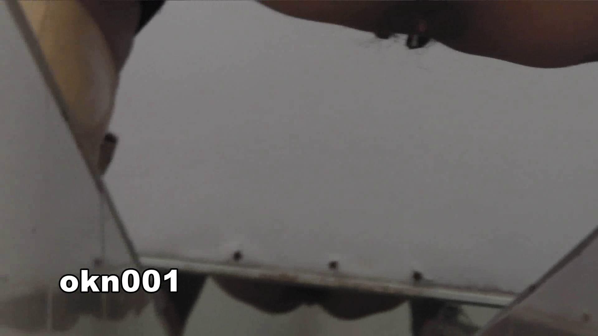 下からノゾム vol.001 下から攻める! OL | 0  89連発 65