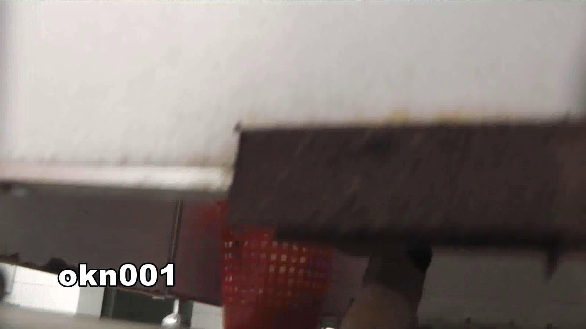 下からノゾム vol.001 下から攻める! OL | 0  89連発 71