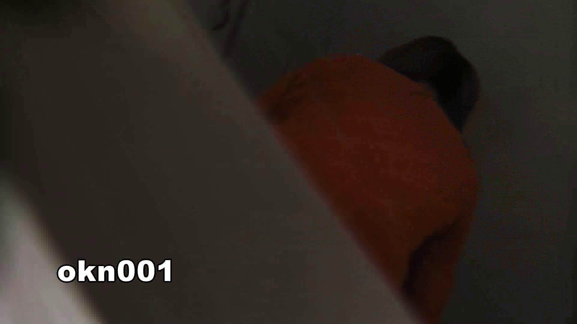 下からノゾム vol.001 下から攻める! OL | 0  89連発 74