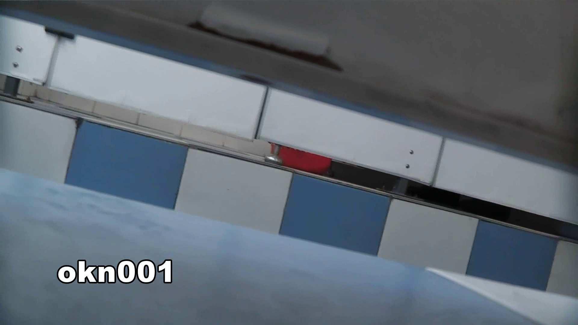 下からノゾム vol.001 下から攻める! OL | 0  89連発 80
