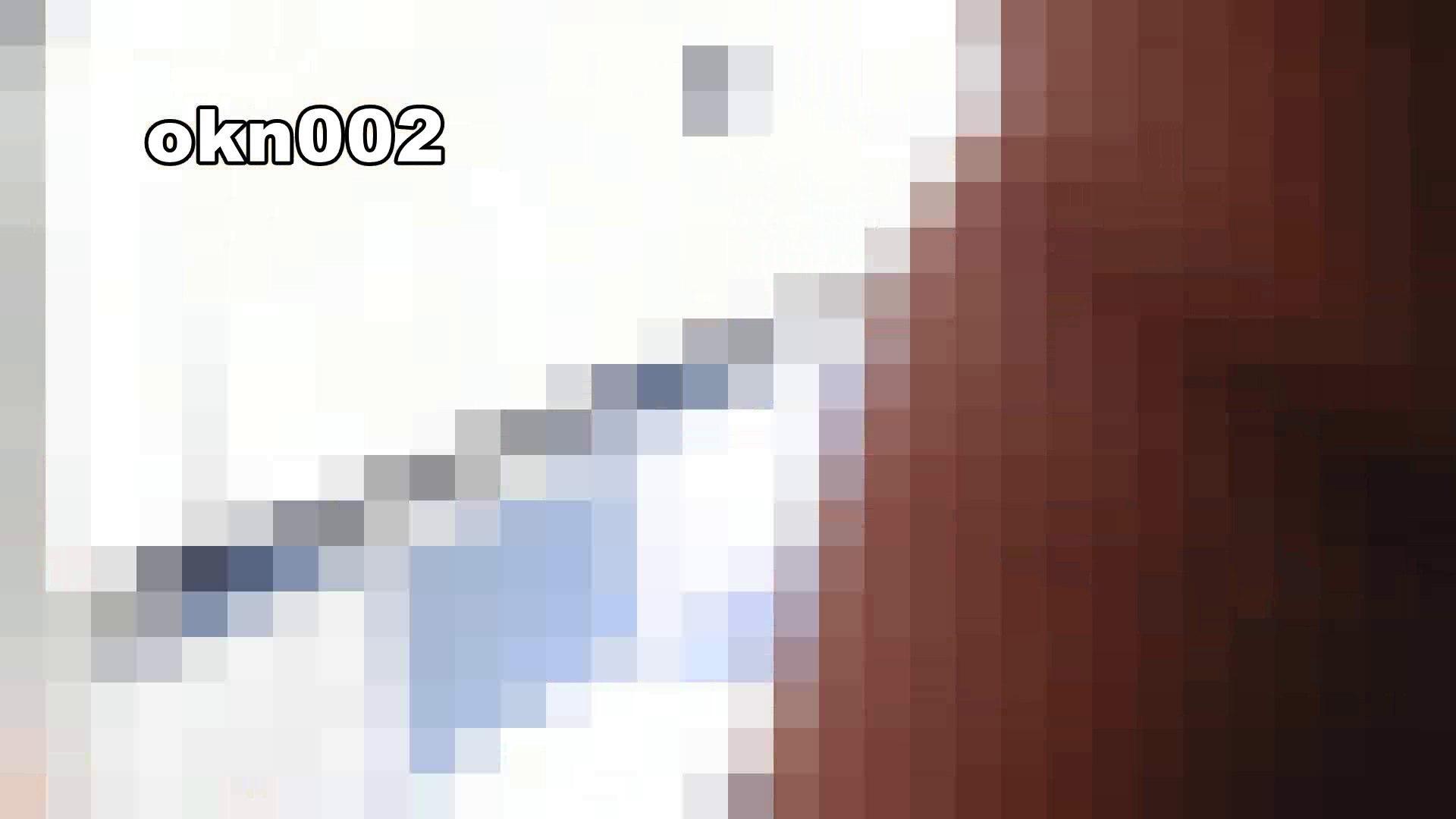 下からノゾム vol.002 観察しやすい角度 OL   0  33連発 1