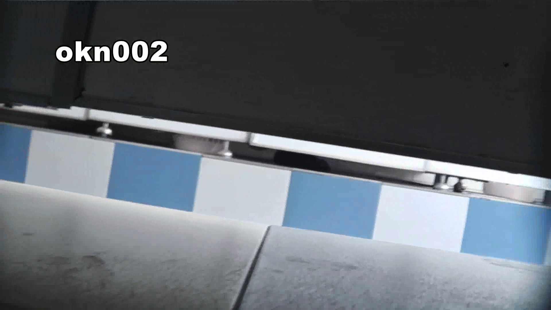 下からノゾム vol.002 観察しやすい角度 OL   0  33連発 12
