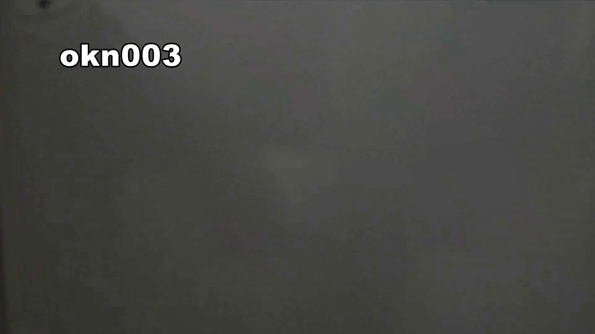 下からノゾム vol.003 メガネ率高し OL | 0  37連発 13