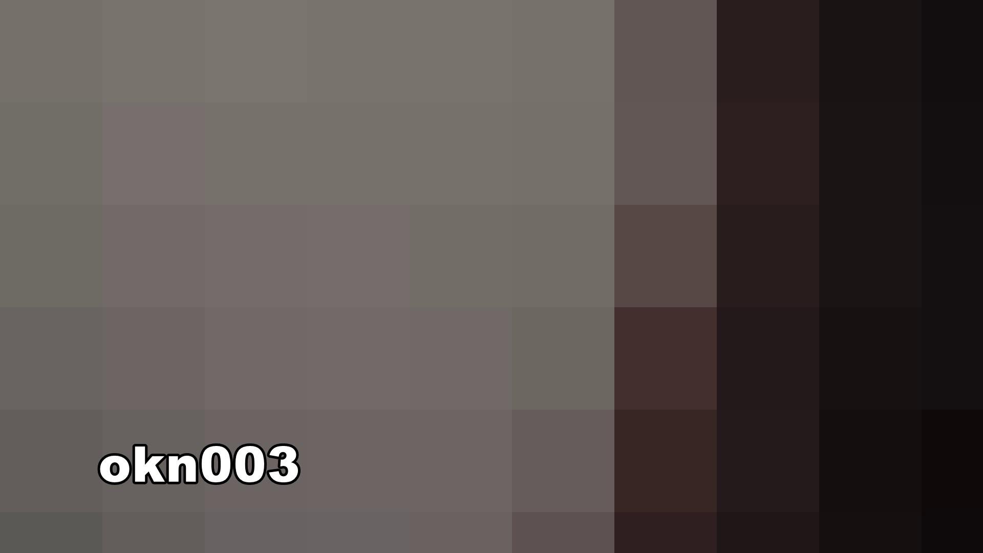下からノゾム vol.003 メガネ率高し OL | 0  37連発 19