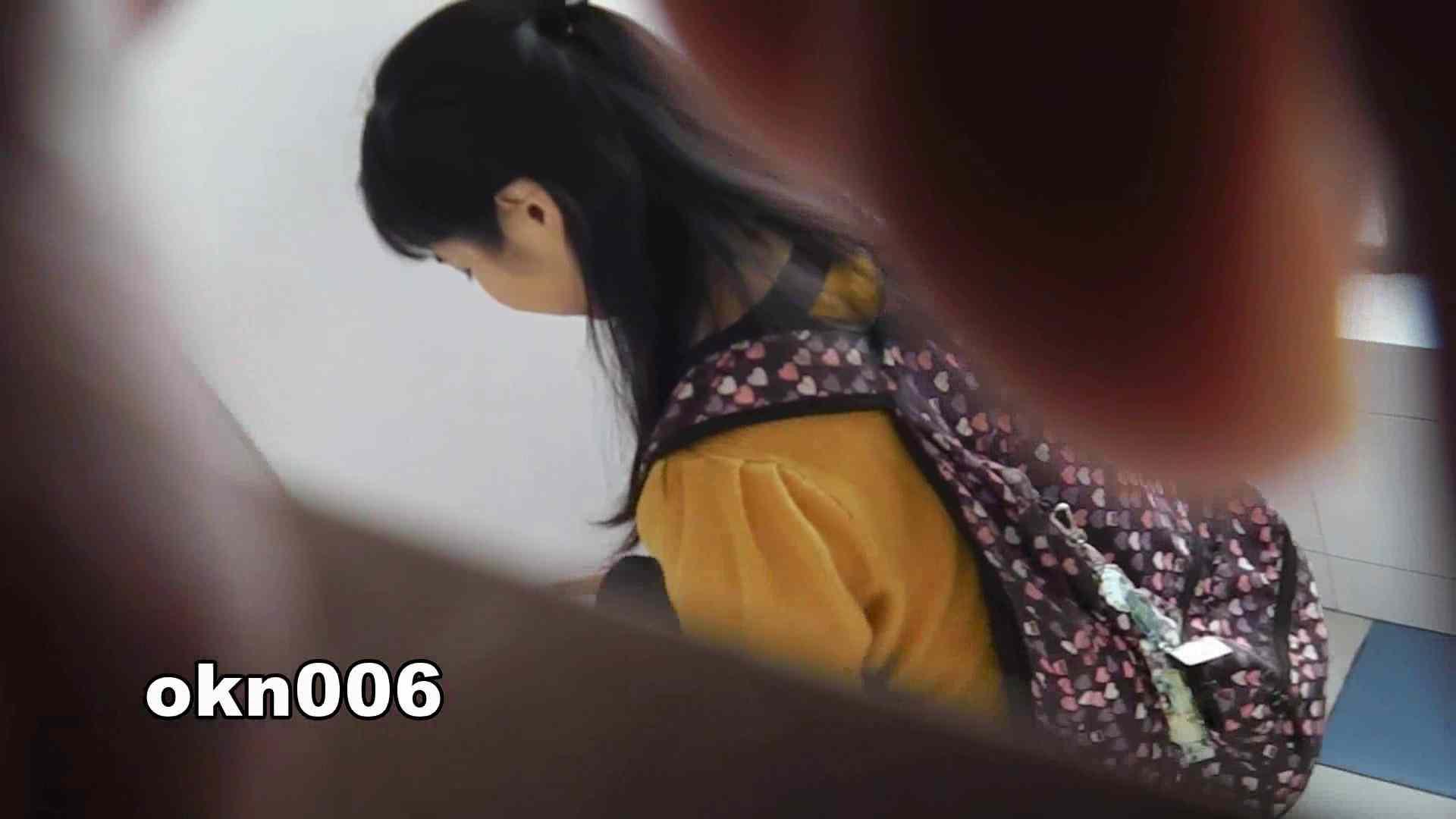 下からノゾム vol.006 ボアション OL   0  98連発 62