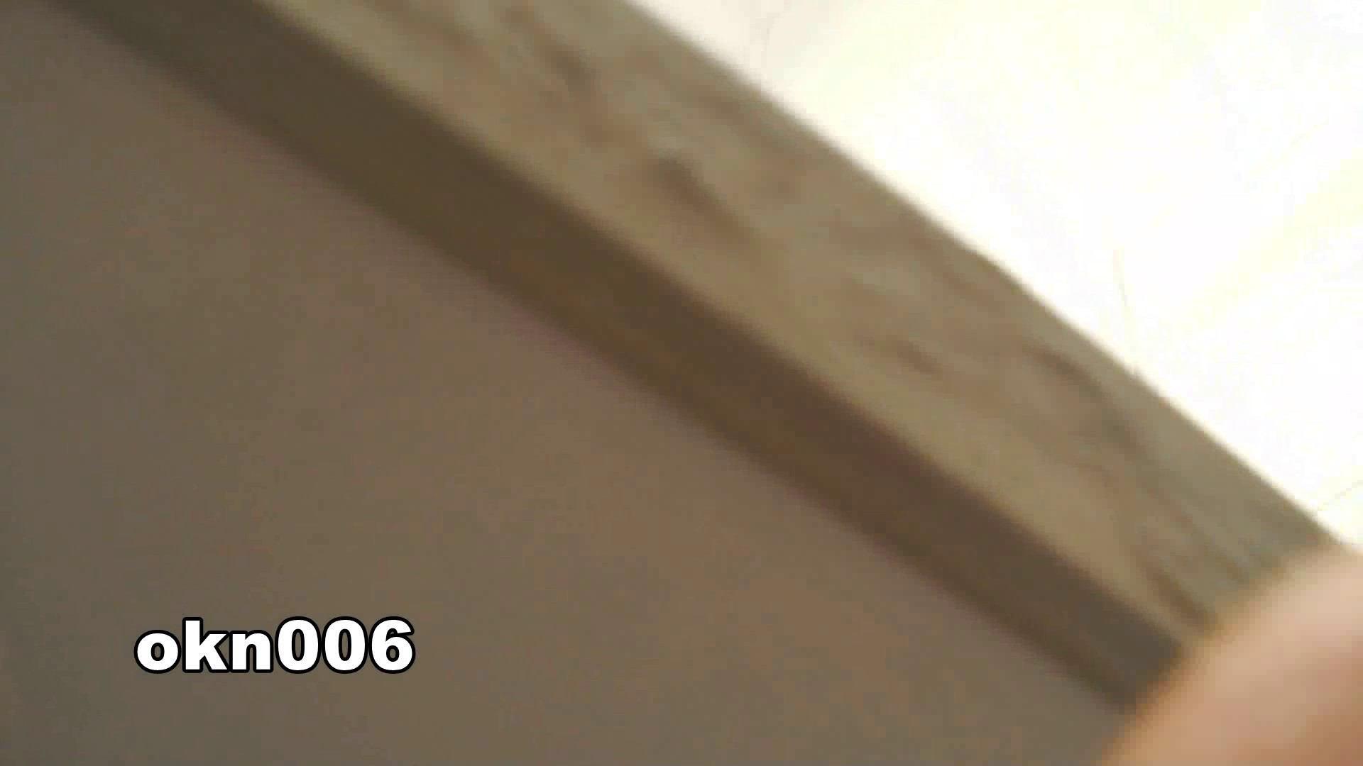 下からノゾム vol.006 ボアション OL   0  98連発 71