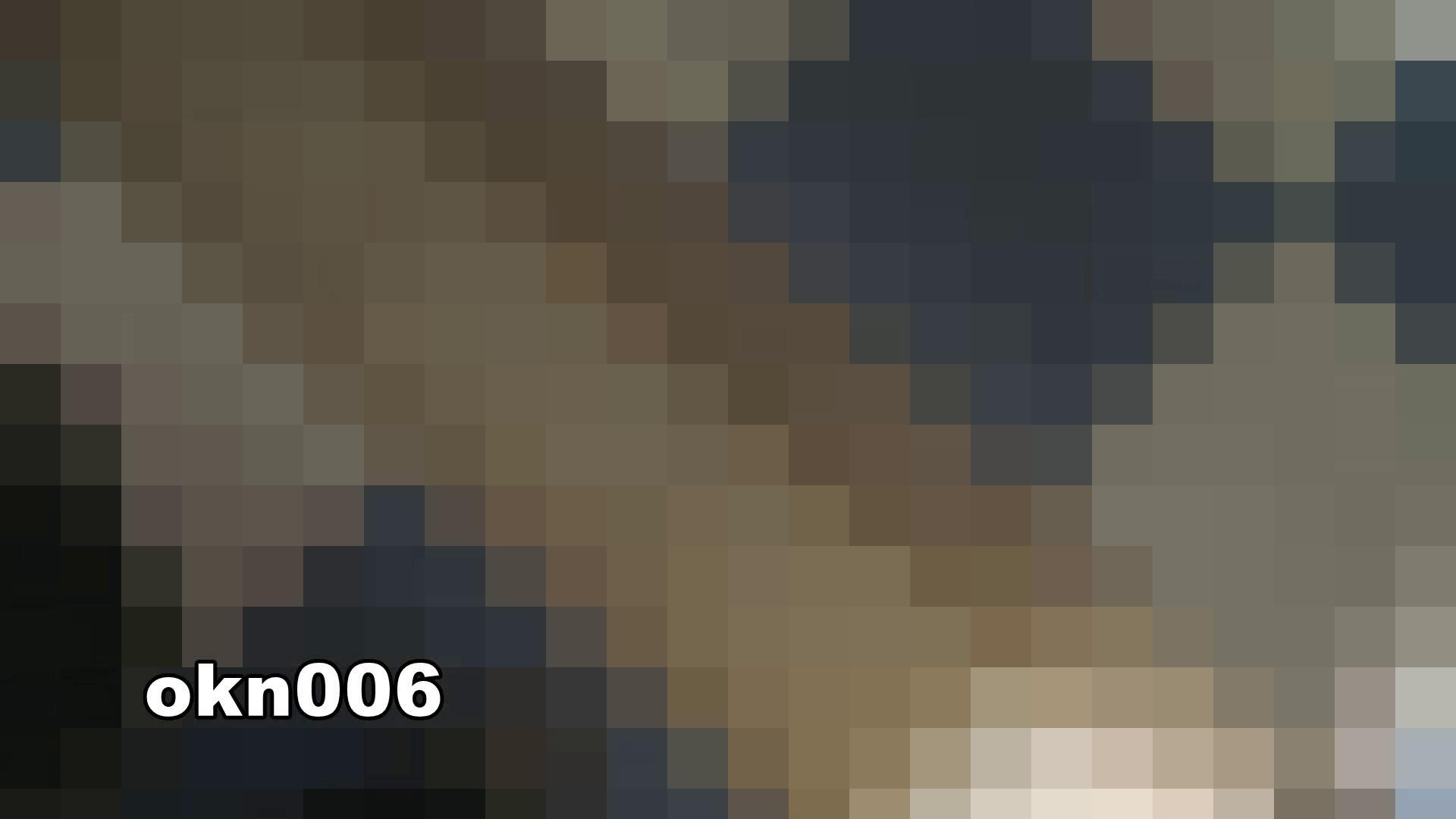 下からノゾム vol.006 ボアション OL   0  98連発 75