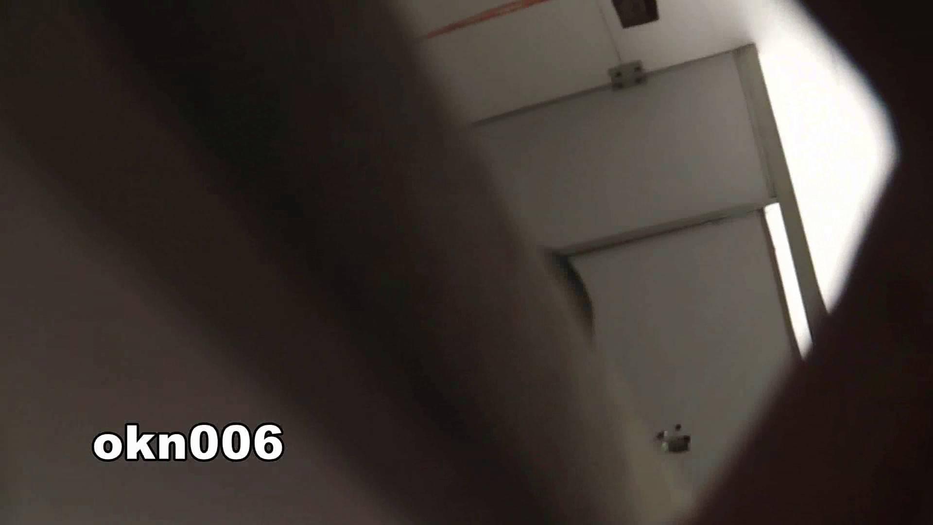 下からノゾム vol.006 ボアション OL   0  98連発 79