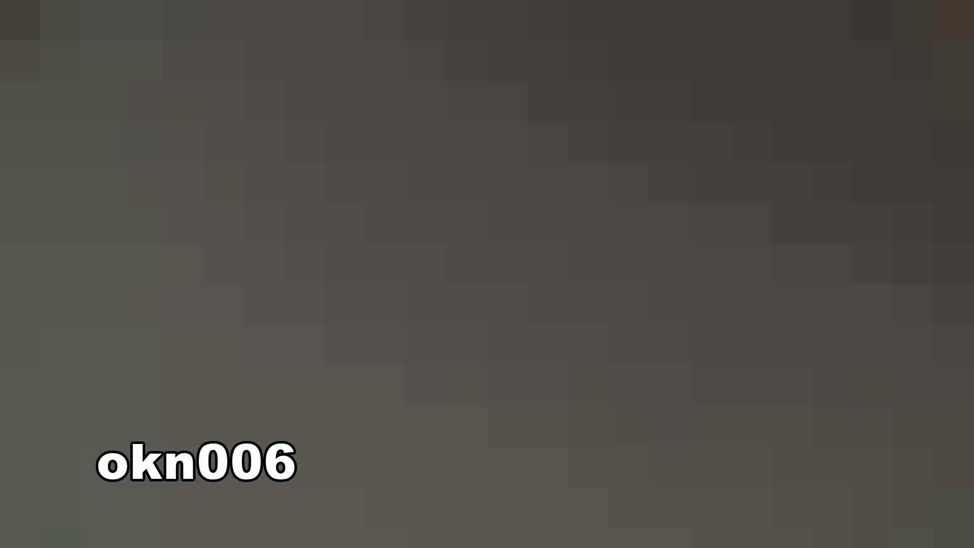 下からノゾム vol.006 ボアション OL   0  98連発 91