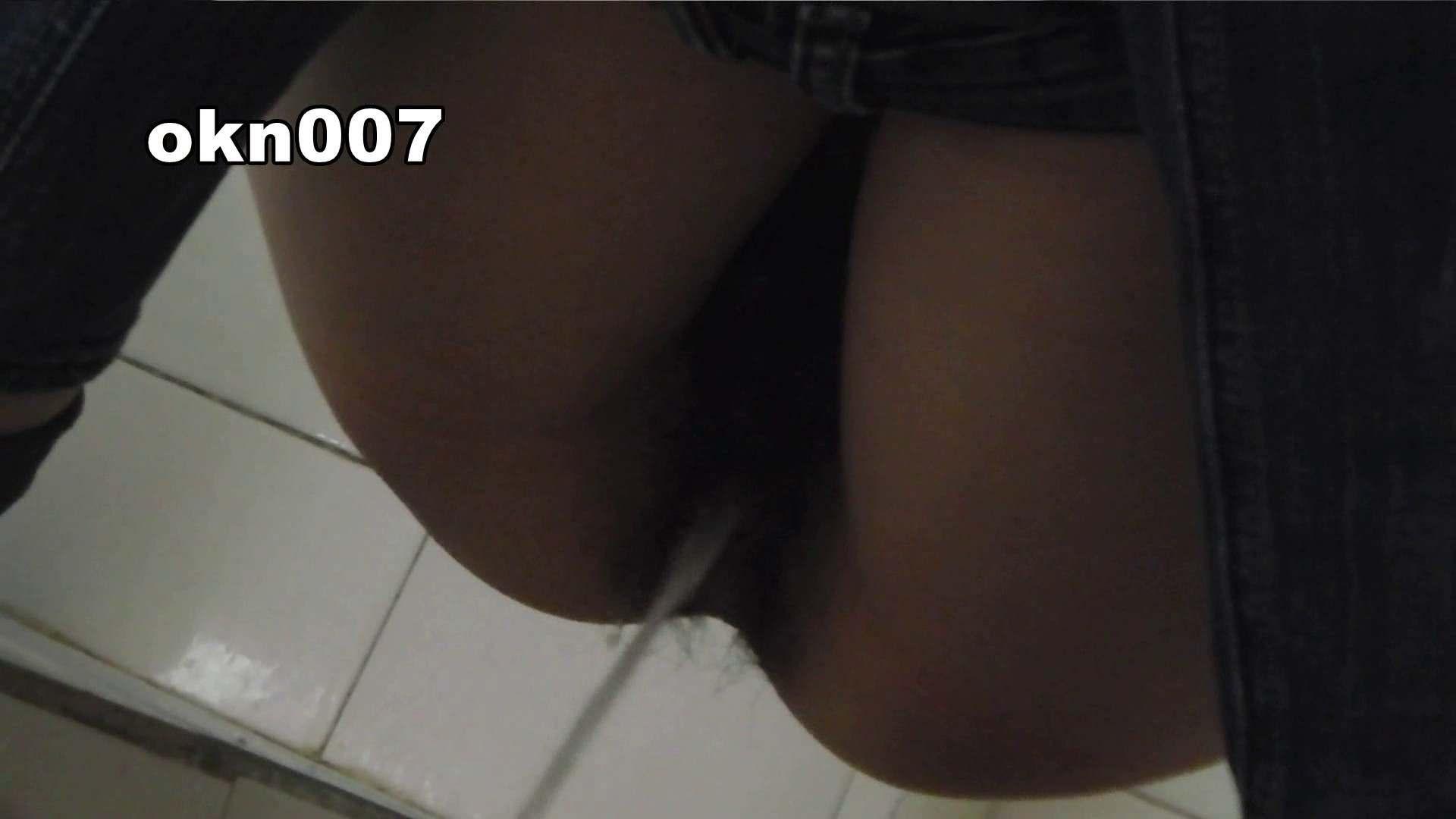 下からノゾム vol.007 クパッと広げて叩いてブルッ! OL | 0  93連発 3