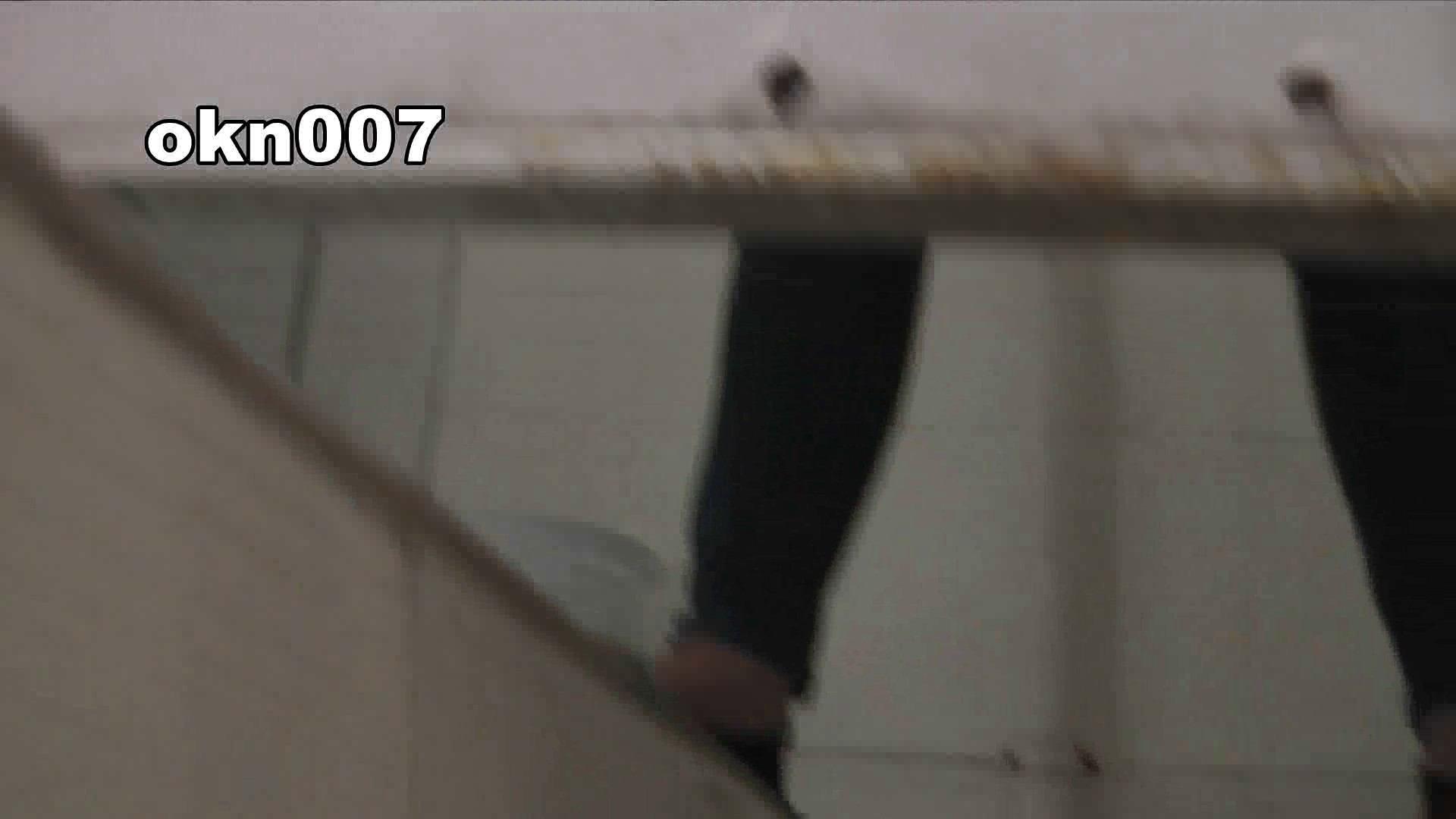下からノゾム vol.007 クパッと広げて叩いてブルッ! OL | 0  93連発 26