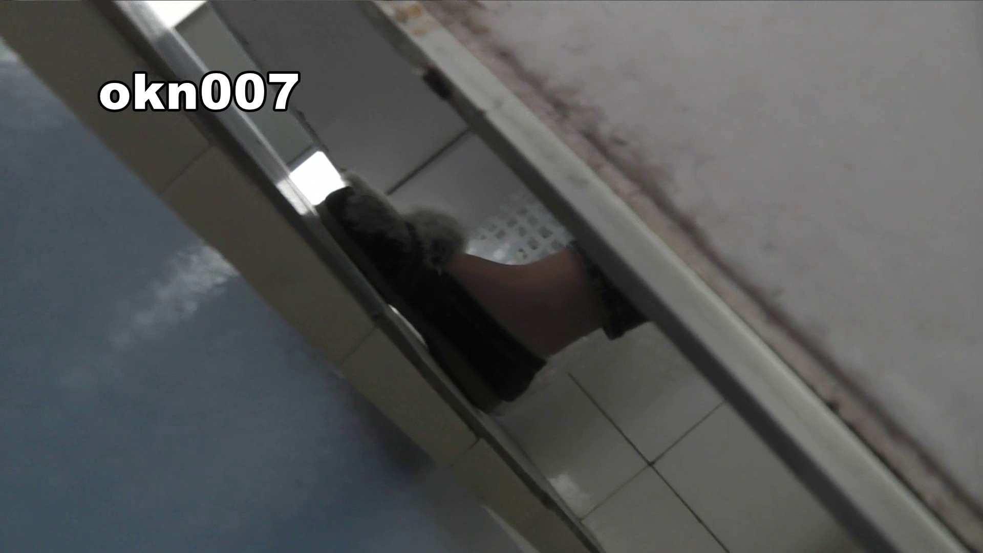 下からノゾム vol.007 クパッと広げて叩いてブルッ! OL | 0  93連発 28
