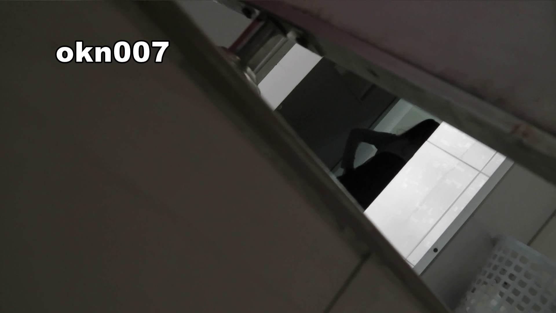 下からノゾム vol.007 クパッと広げて叩いてブルッ! OL | 0  93連発 31