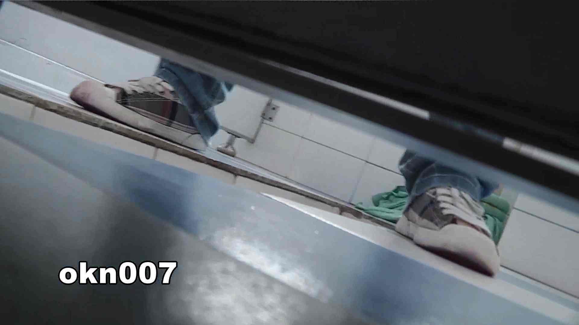 下からノゾム vol.007 クパッと広げて叩いてブルッ! OL | 0  93連発 61