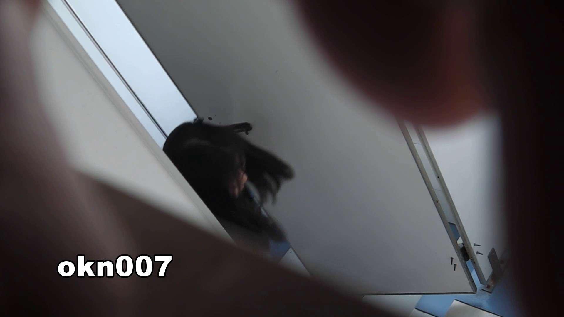下からノゾム vol.007 クパッと広げて叩いてブルッ! OL | 0  93連発 62
