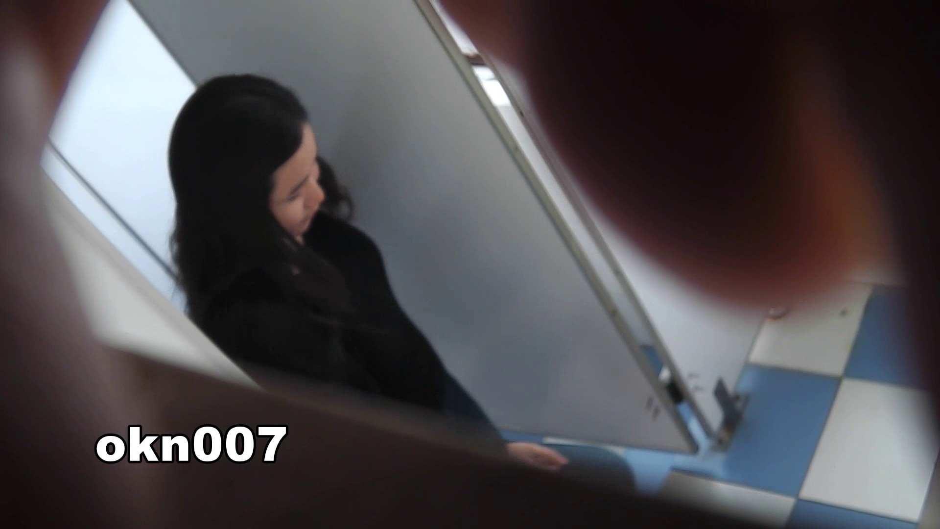 下からノゾム vol.007 クパッと広げて叩いてブルッ! OL | 0  93連発 73