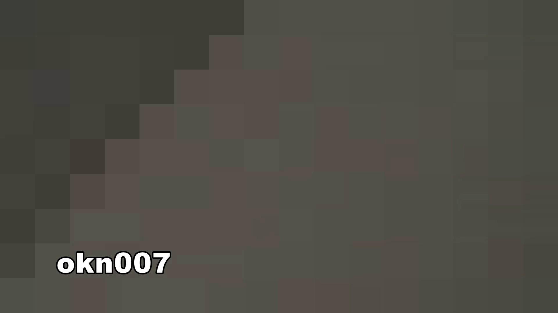 下からノゾム vol.007 クパッと広げて叩いてブルッ! OL | 0  93連発 77
