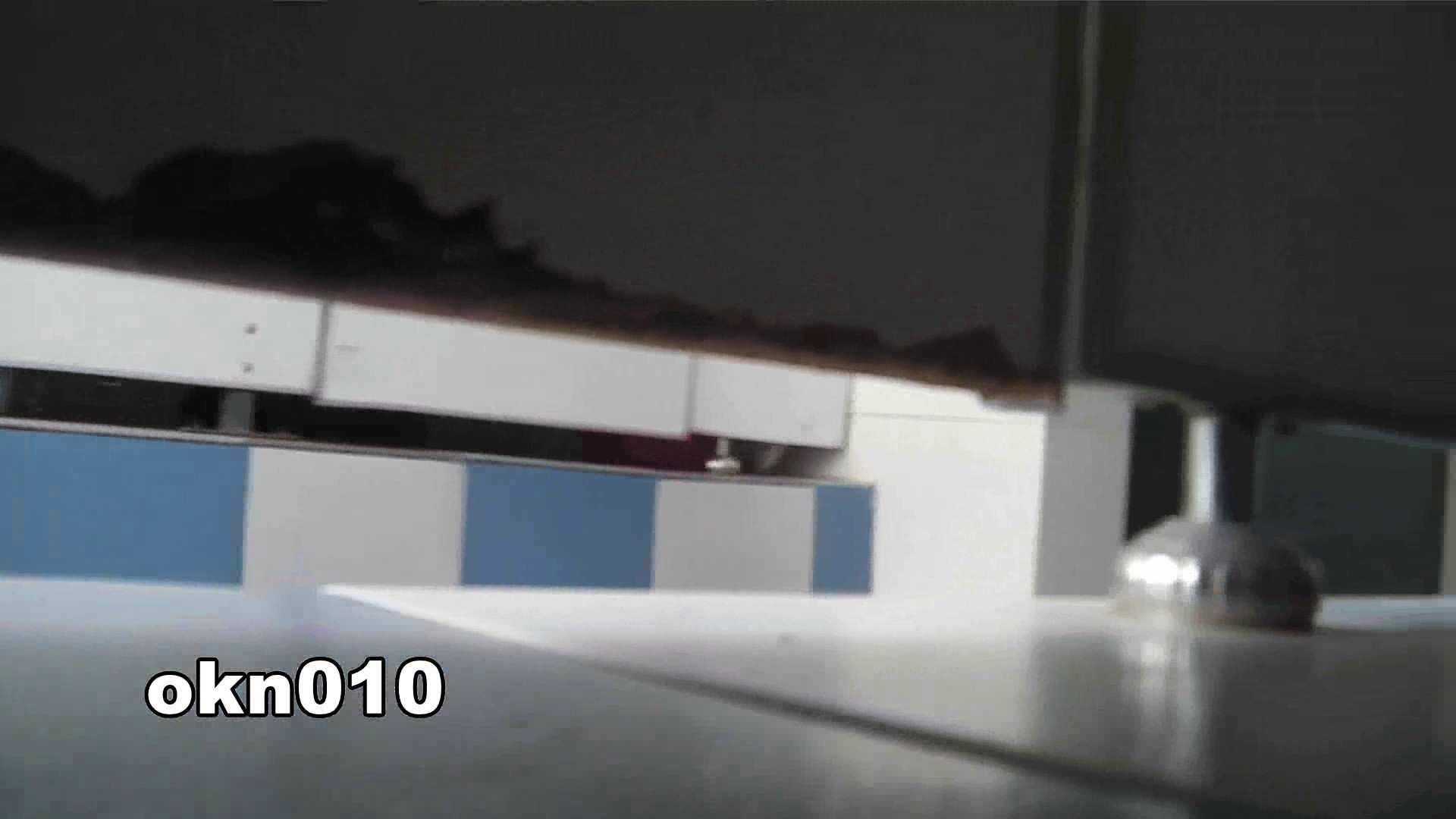 下からノゾム vol.010 迫力マン点 OL | 0  32連発 6