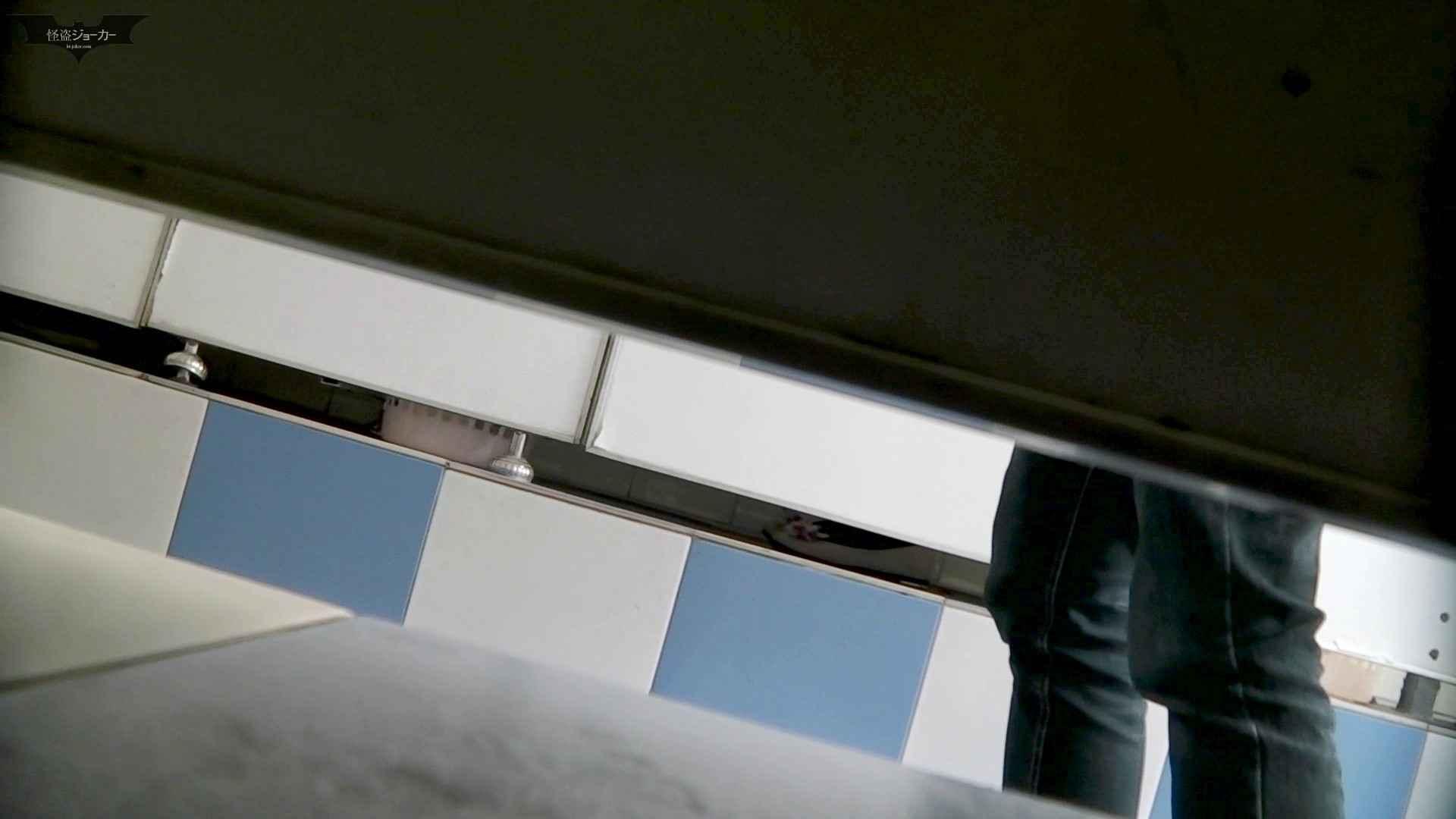 下からノゾム vol.015 これがいわゆる「タ・ラ・コ」唇ってやつですね。 OL | 0  91連発 40