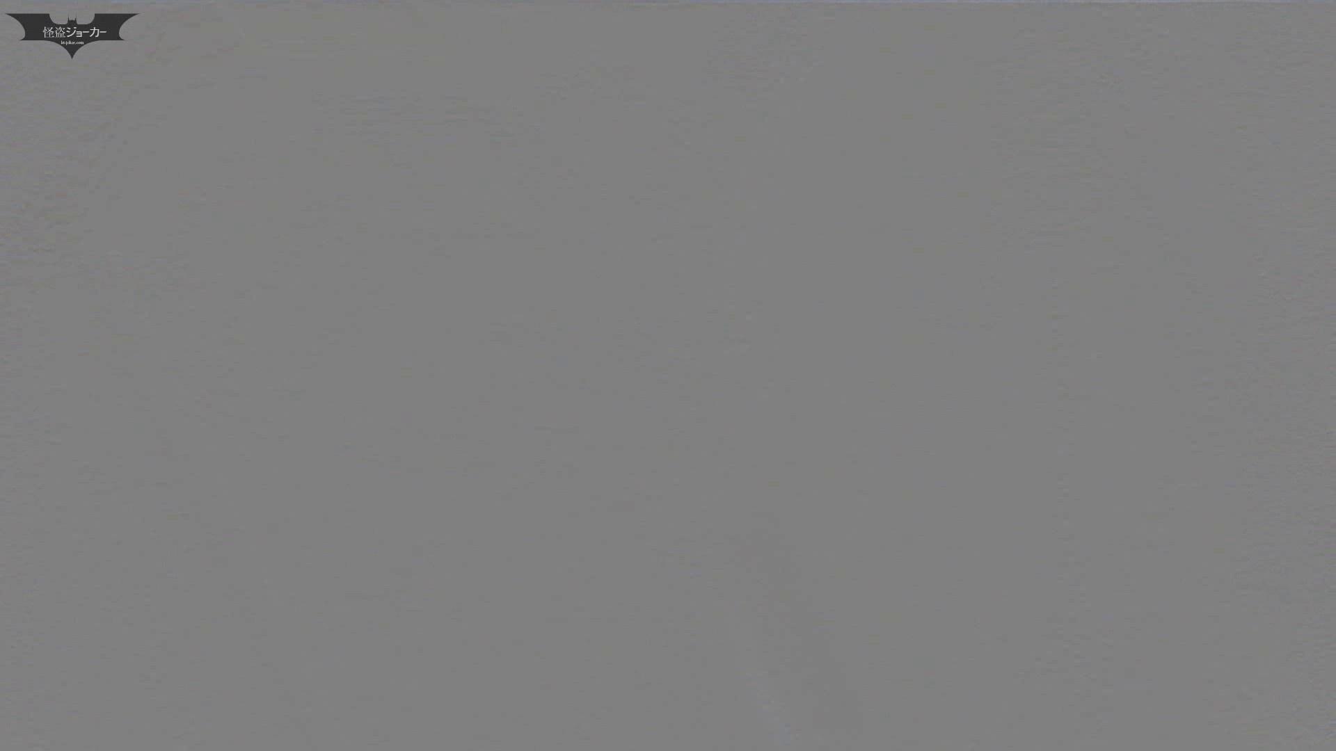 下からノゾム vol.015 これがいわゆる「タ・ラ・コ」唇ってやつですね。 OL | 0  91連発 42