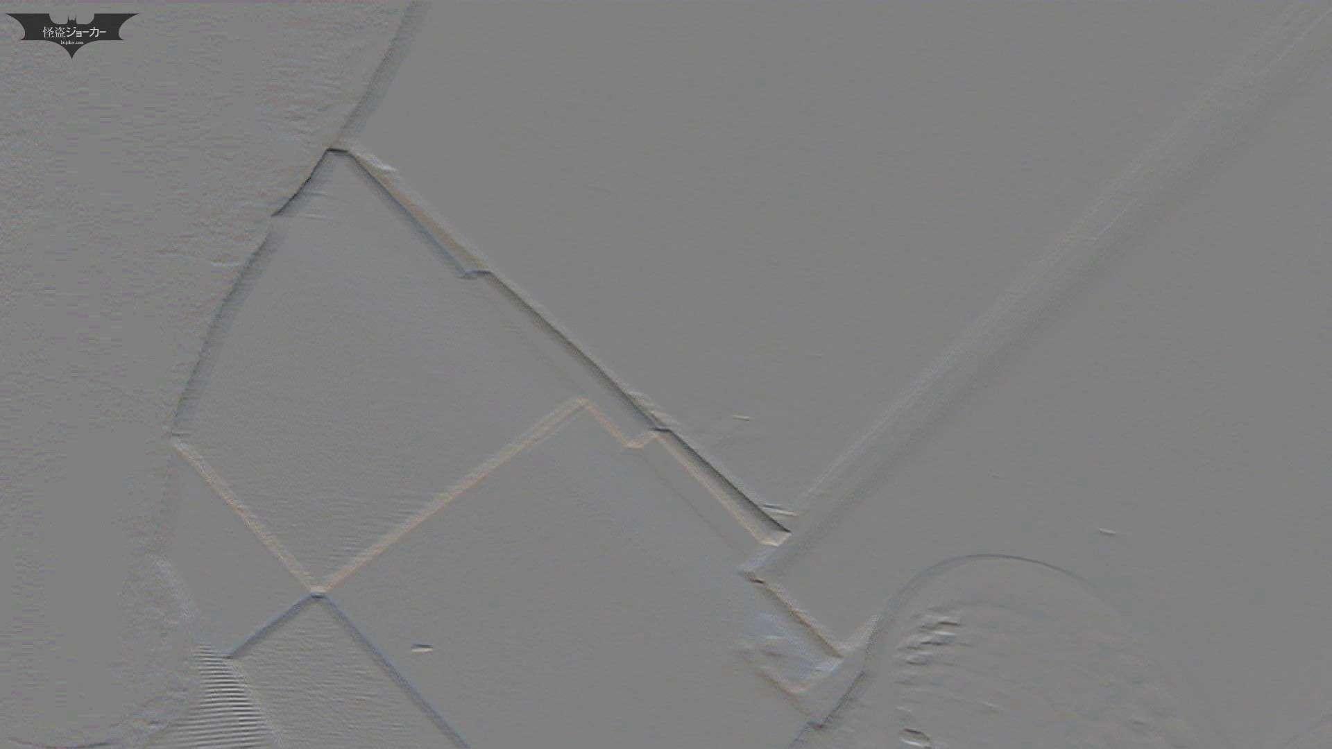 下からノゾム vol.015 これがいわゆる「タ・ラ・コ」唇ってやつですね。 OL | 0  91連発 44