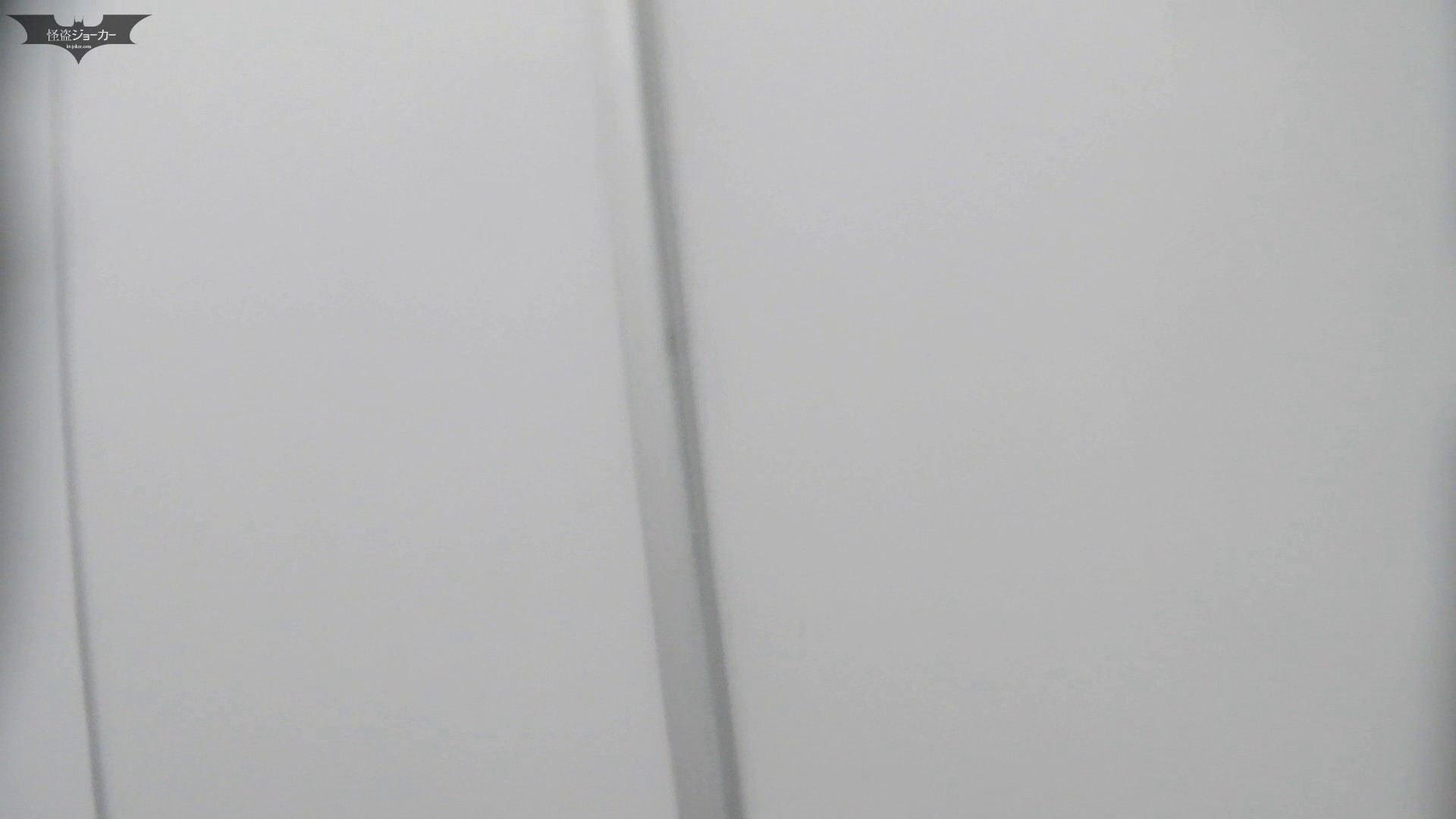 下からノゾム vol.015 これがいわゆる「タ・ラ・コ」唇ってやつですね。 OL | 0  91連発 51