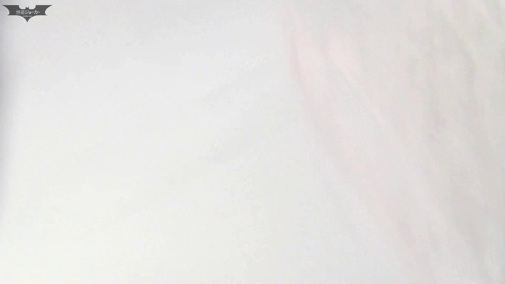 下からノゾム vol.015 これがいわゆる「タ・ラ・コ」唇ってやつですね。 OL | 0  91連発 56