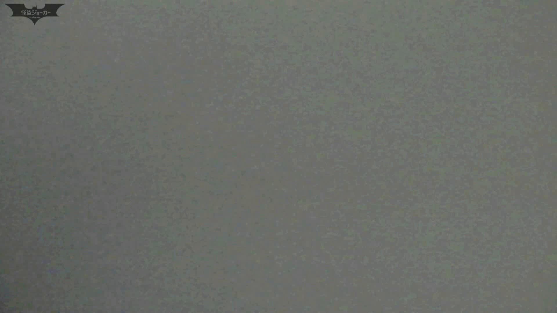下からノゾム vol.018 スタイルいい子に、ついついて入っちゃった。 OL   0  50連発 15