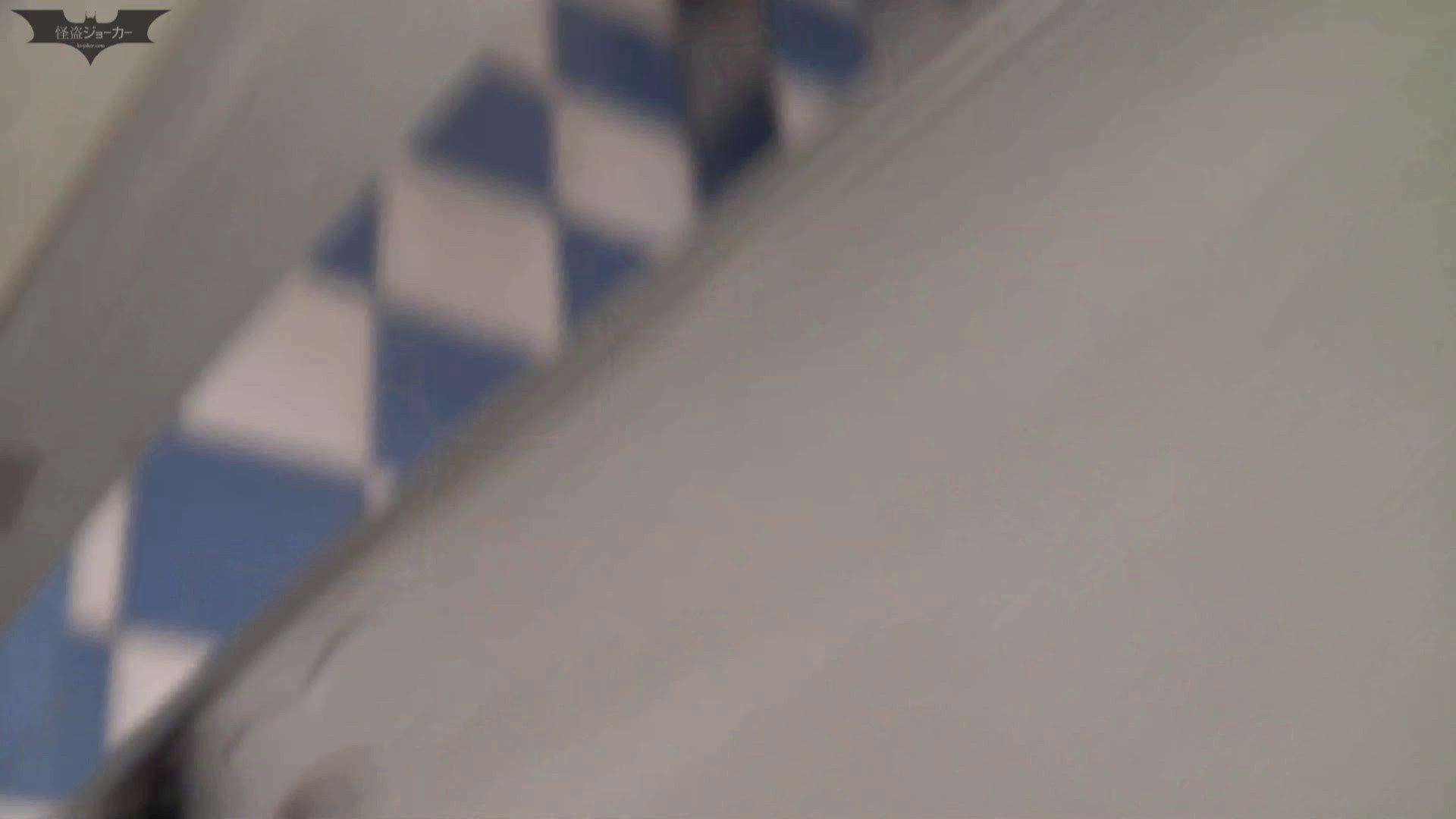 下からノゾム vol.018 スタイルいい子に、ついついて入っちゃった。 OL   0  50連発 23