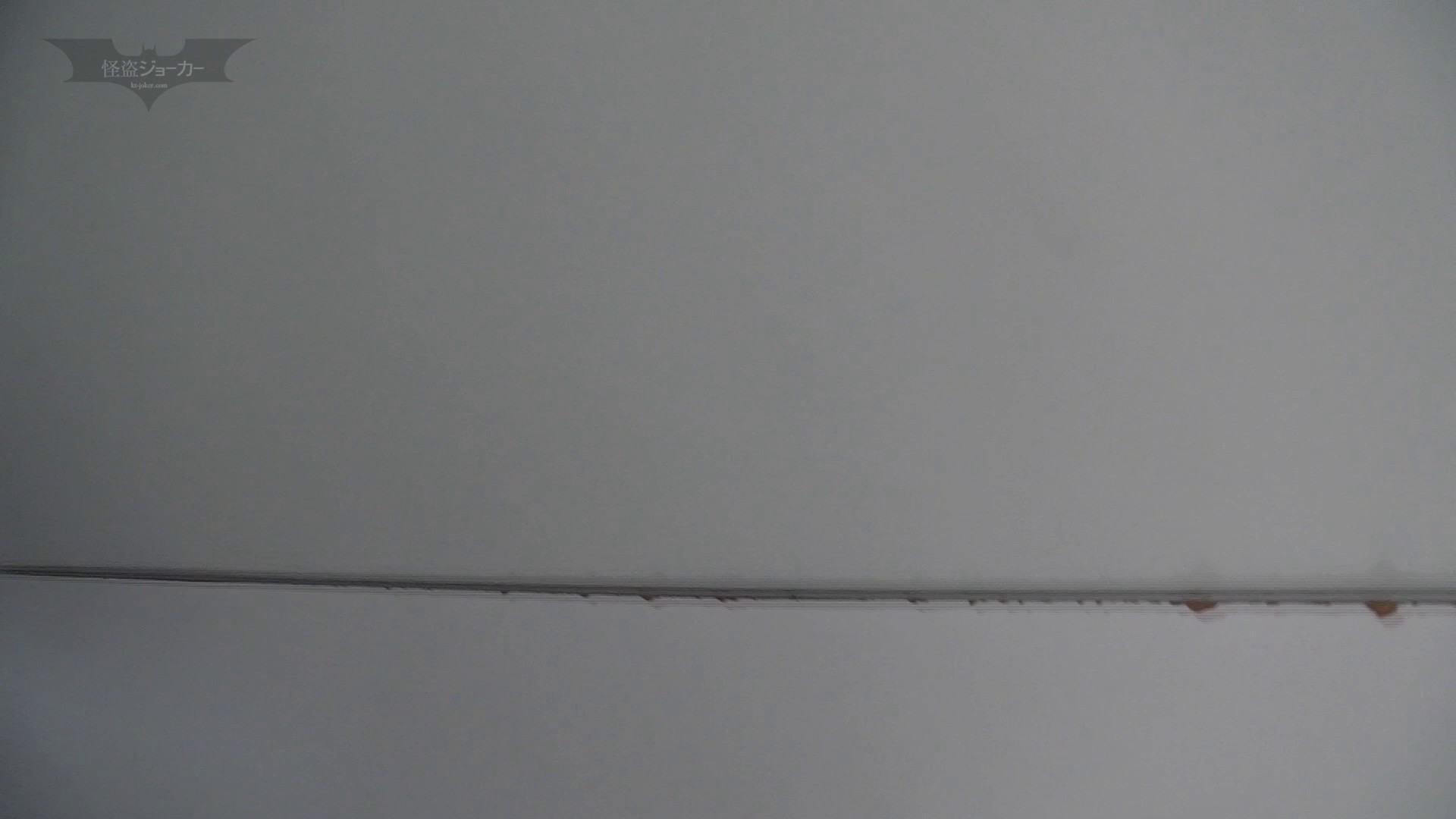 下からノゾム vol.031 扉を壊しみたら、漏れそうな子が閉じずに入ってくれた OL   0  73連発 43