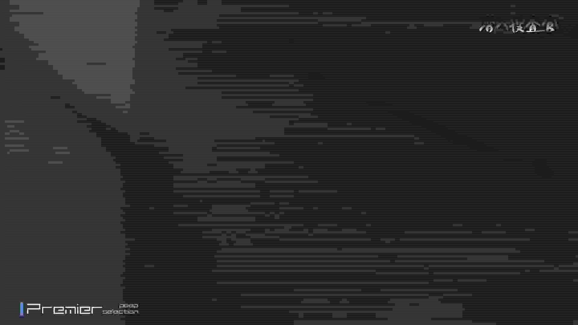 下からノゾム vol.034 マニアに捧げる逸品 ビショビショ編 OL | 0  94連発 37