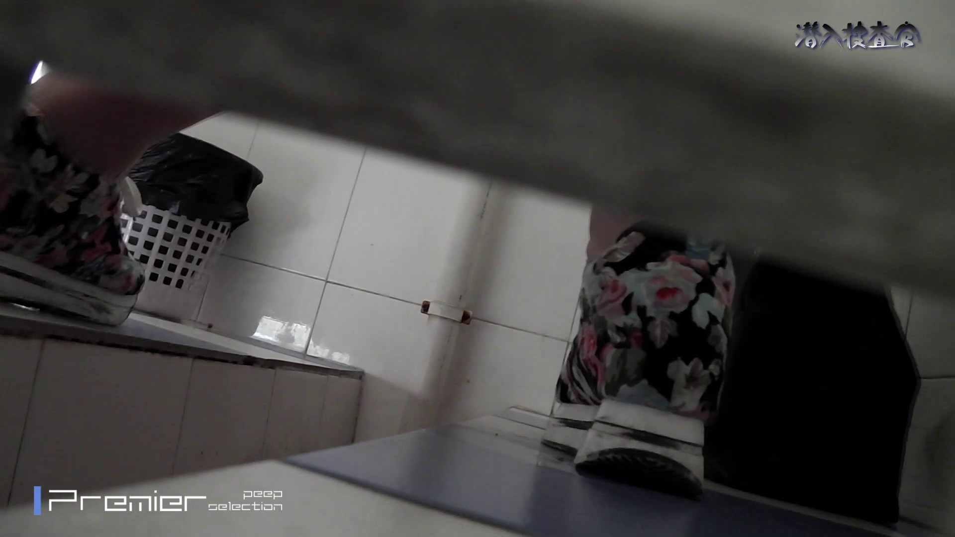 下からノゾム vol.038 どこまで近づけば気が済む?黄金に当たる トイレ中 | OL  41連発 1