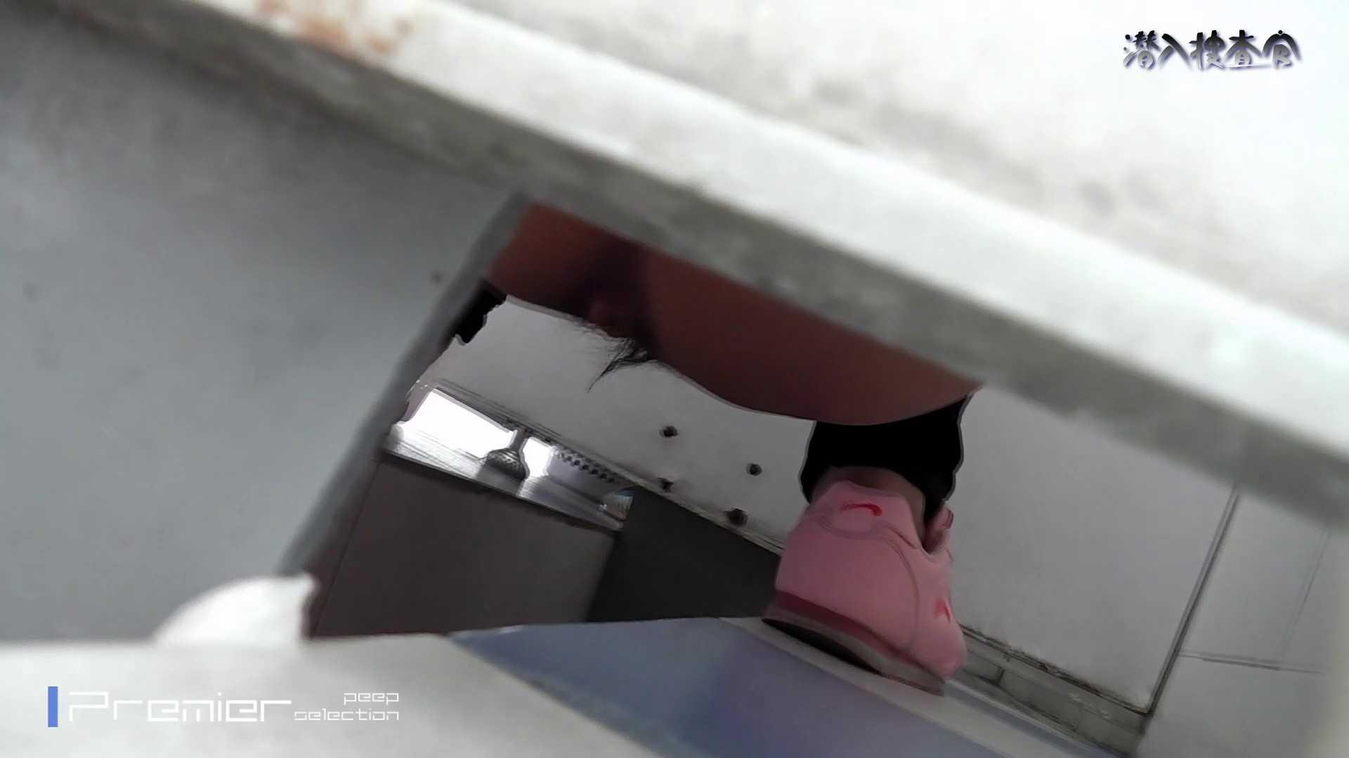 下からノゾム vol.038 どこまで近づけば気が済む?黄金に当たる トイレ中 | OL  41連発 20