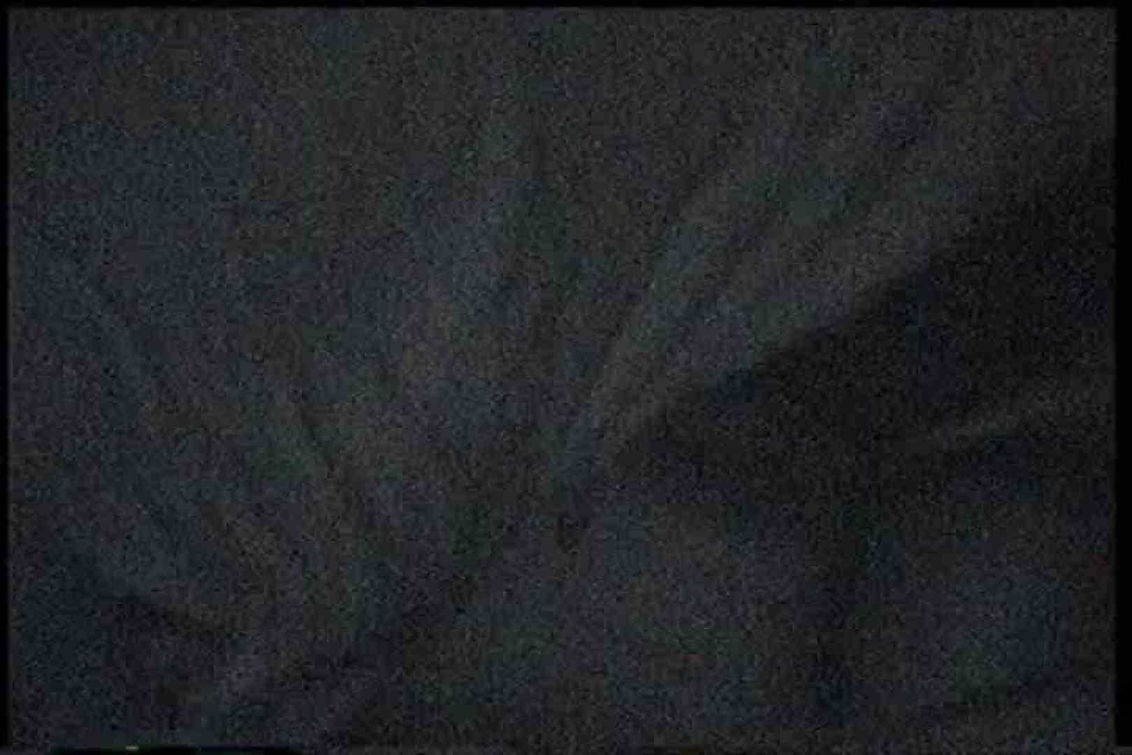 「充血監督」さんの深夜の運動会!! vol.179 カップルのセックス | クンニ  40連発 15