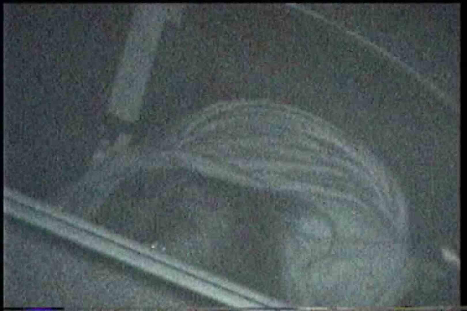 「充血監督」さんの深夜の運動会!! vol.194 OL | 0  30連発 2