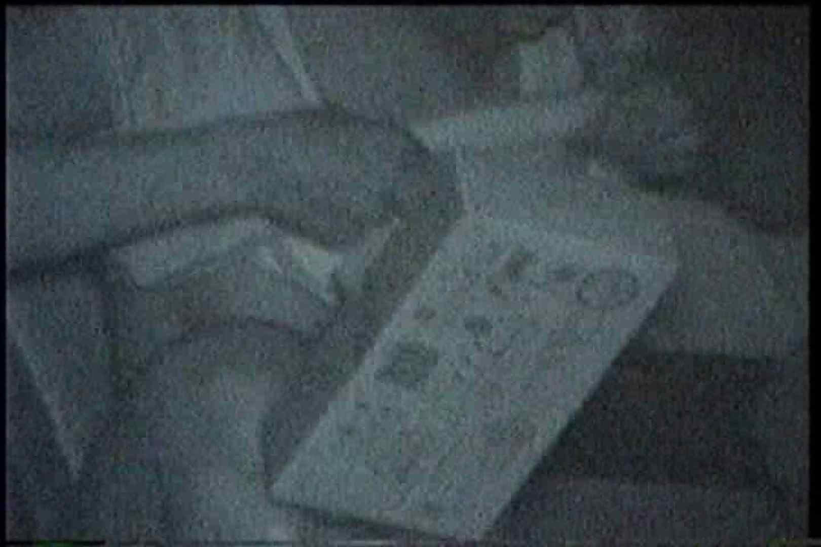 「充血監督」さんの深夜の運動会!! vol.198 カップルのセックス   カーセックス  96連発 85