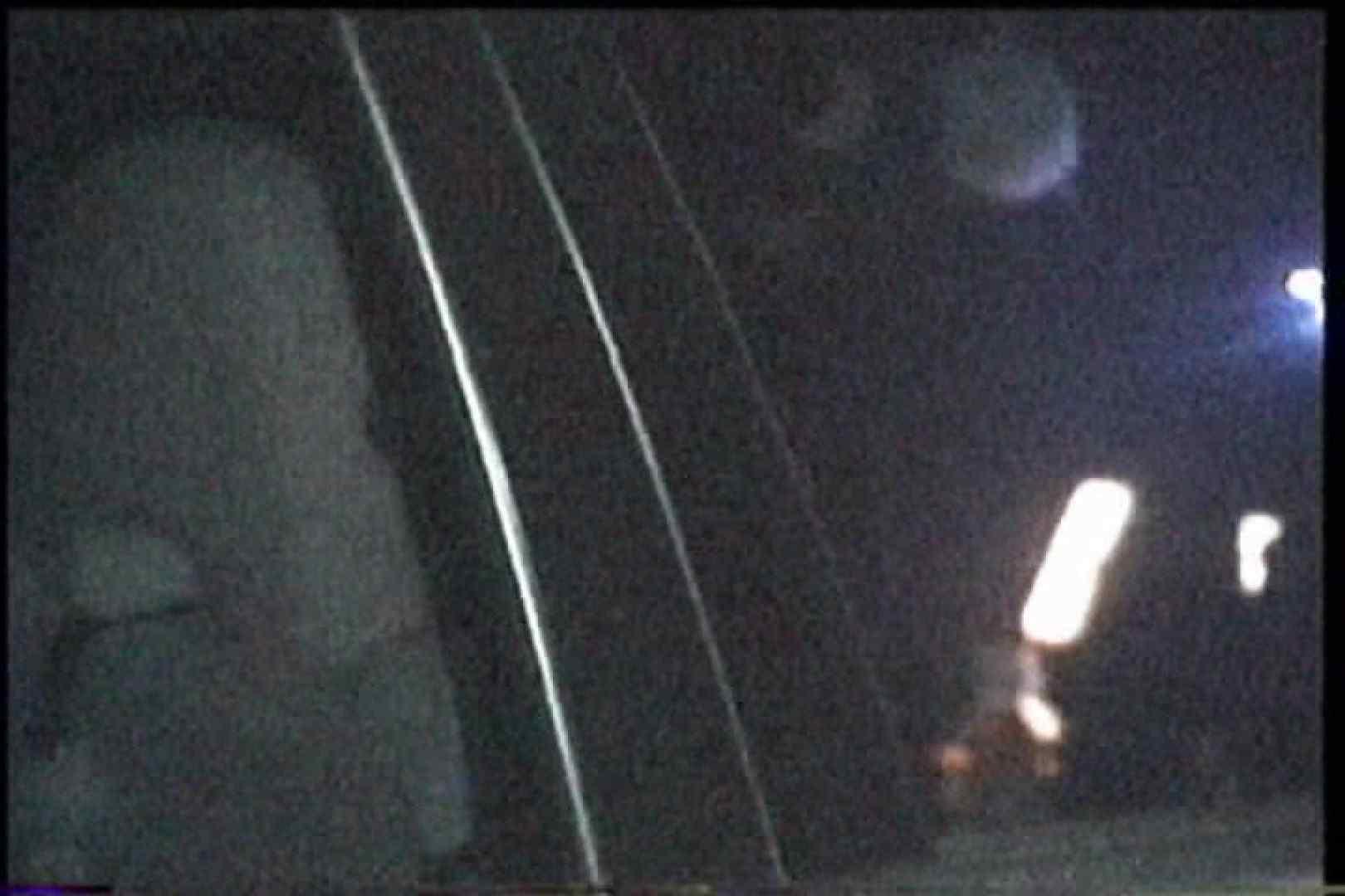 「充血監督」さんの深夜の運動会!! vol.199 カップルのセックス | カーセックス  68連発 67