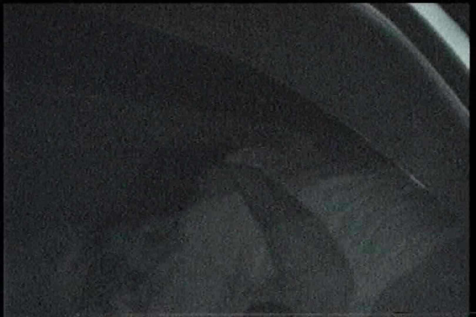 「充血監督」さんの深夜の運動会!! vol.209 パンツ | OL  88連発 78
