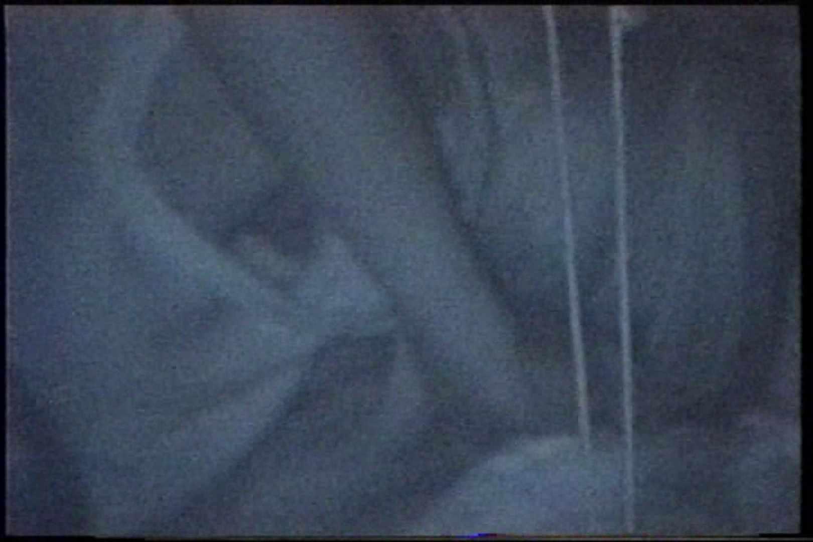 「充血監督」さんの深夜の運動会!! vol.219 OL | 車  84連発 43