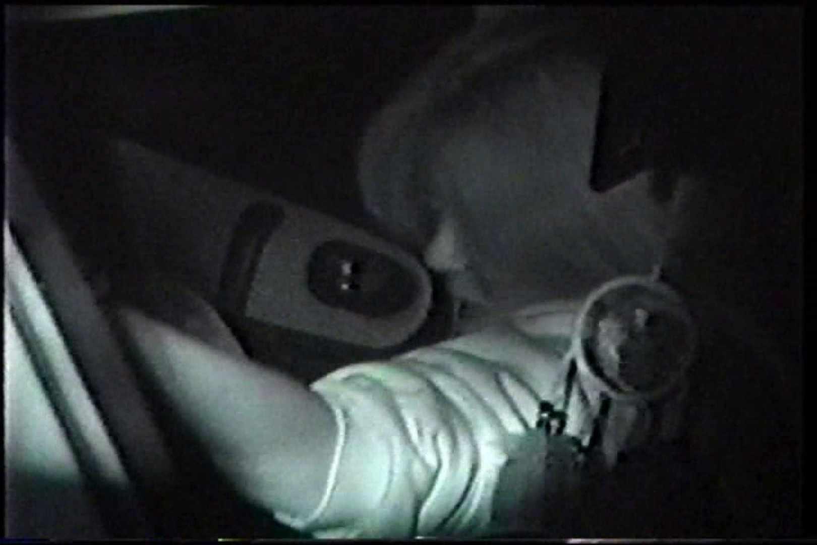 「充血監督」さんの深夜の運動会!! vol.222 カップルのセックス | OL  76連発 75